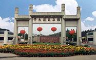 武汉大学成人高考