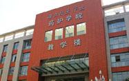 湖北省医药学院成教