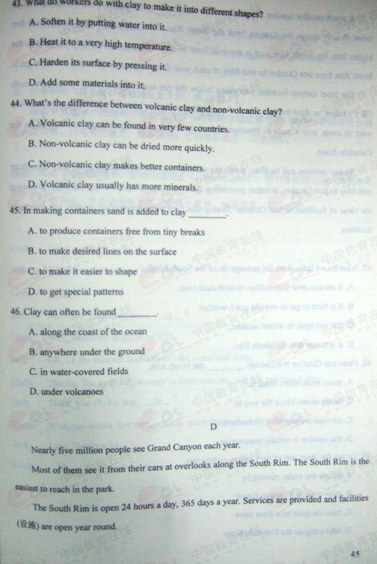 2008年成人高考高起点《英语》试题!