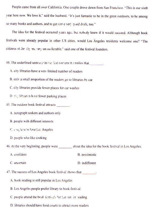 2009年成人高考专升本英语试卷2