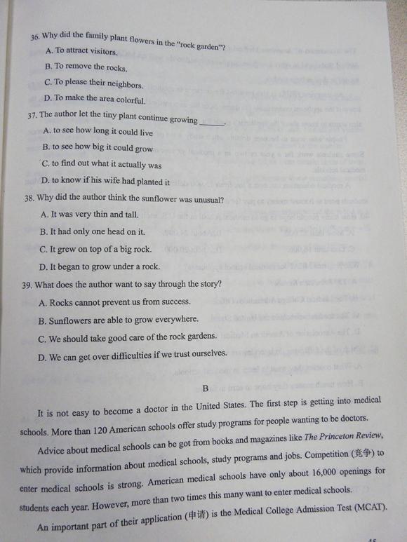 2012年成人高考高起点《英语》试题
