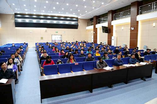第五届林业CIO研修班在武汉大学举行