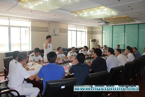 华中科技大学2017年军训工作研讨会召开