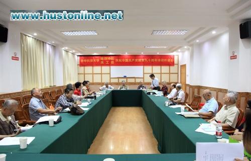 """关于华中科技大学组织""""诗歌颂军魂""""活动"""