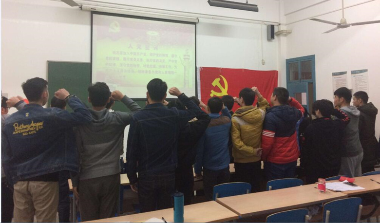 华中科技大学学生预备党员培训班开班