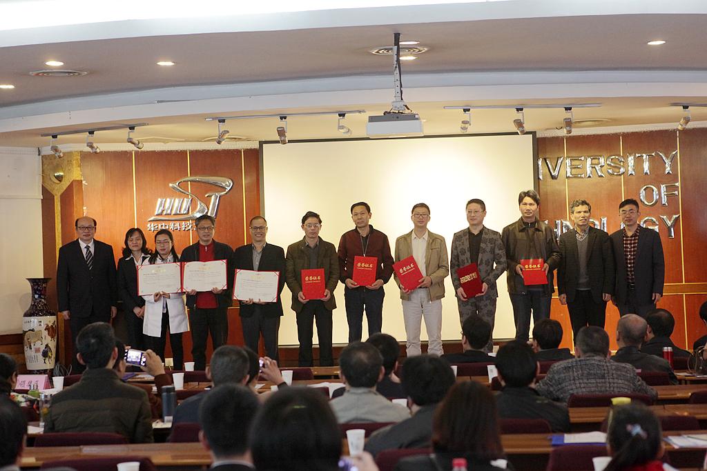 华中科技大学举办远程与继续教育工作培训会
