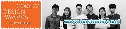 华中科技大学机械学院学子获美国设计大奖