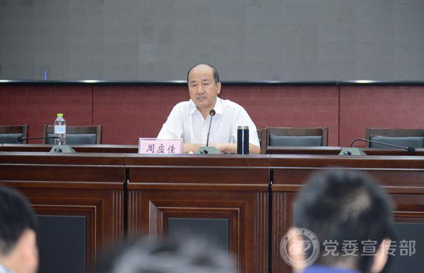 湖北工业大学党委书记周应佳为党支部书记授课