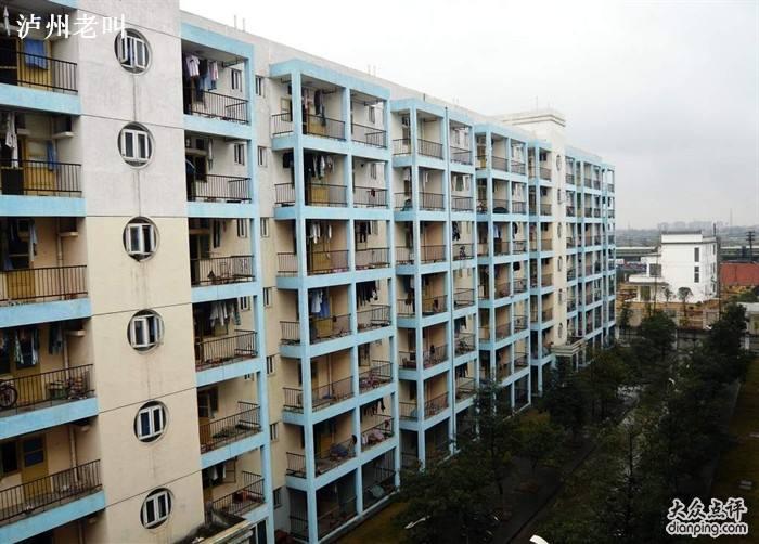 华中科技大学公寓
