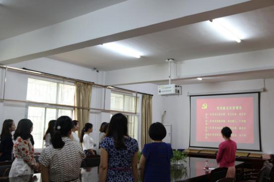 武汉工程大学马克思主义学院举办2017届硕士毕业生毕业典礼暨专题党日活动