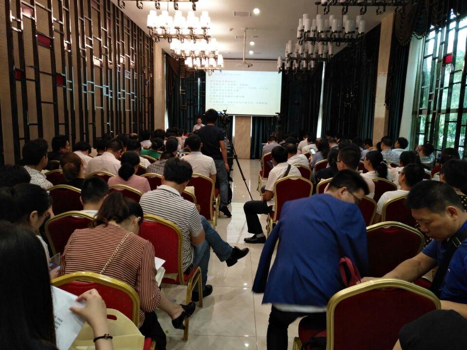 黄冈市举办全市中职学校信息化教学大赛培训研讨活动