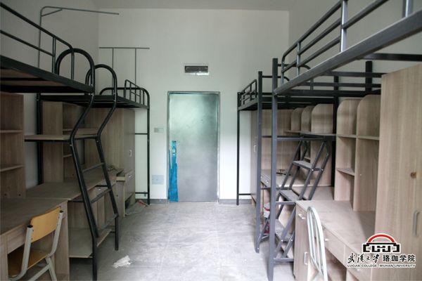 武汉大学公寓