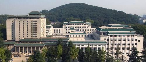 武汉大学图书馆