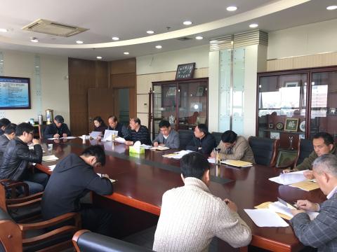 中南财经政法大学召开国家级考试工作协调会