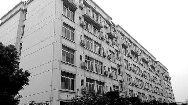 中南财经政法大学公寓