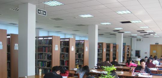 中南财经政法大学图书馆