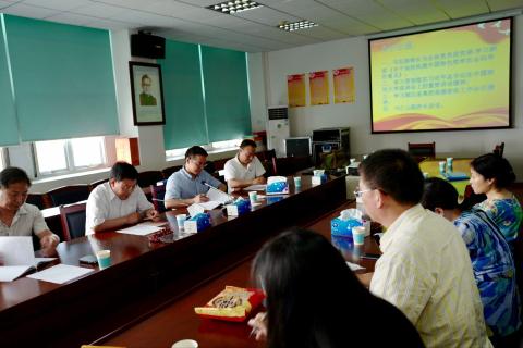 中南财经政法大学教务部开展6月份支部主题党日活动