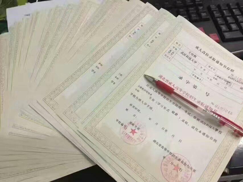 2018年武汉成考和自考的区别是什么?