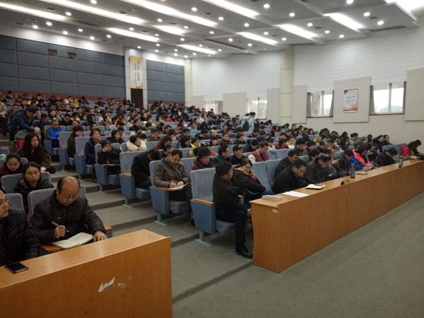 鄂州职业大学召开教学诊断与改进工作推进会