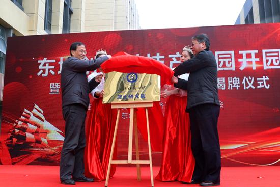 武汉纺织大学迎江研究院揭牌仪式顺利举行