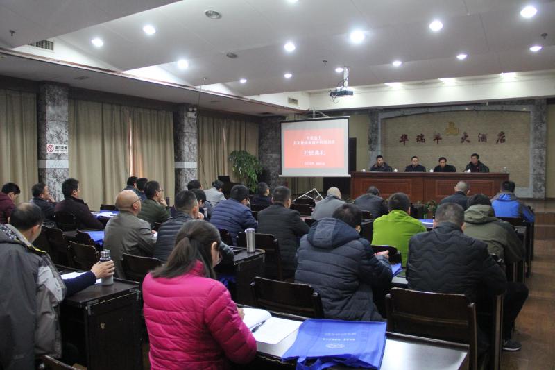 中石油中原油田分公司井下作业高级井控培训班在长江大学举办