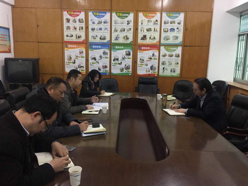武汉纺织大学校党委书记韦一良调研高职、继教学院