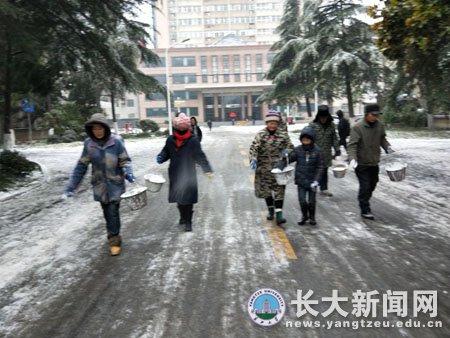 长江大学后勤集团多措并举积极应对雨雪天气