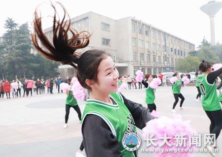 健康长大 长江大学2018年迎新健康跑快乐开跑