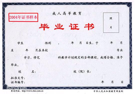 长江大学成教招生简章