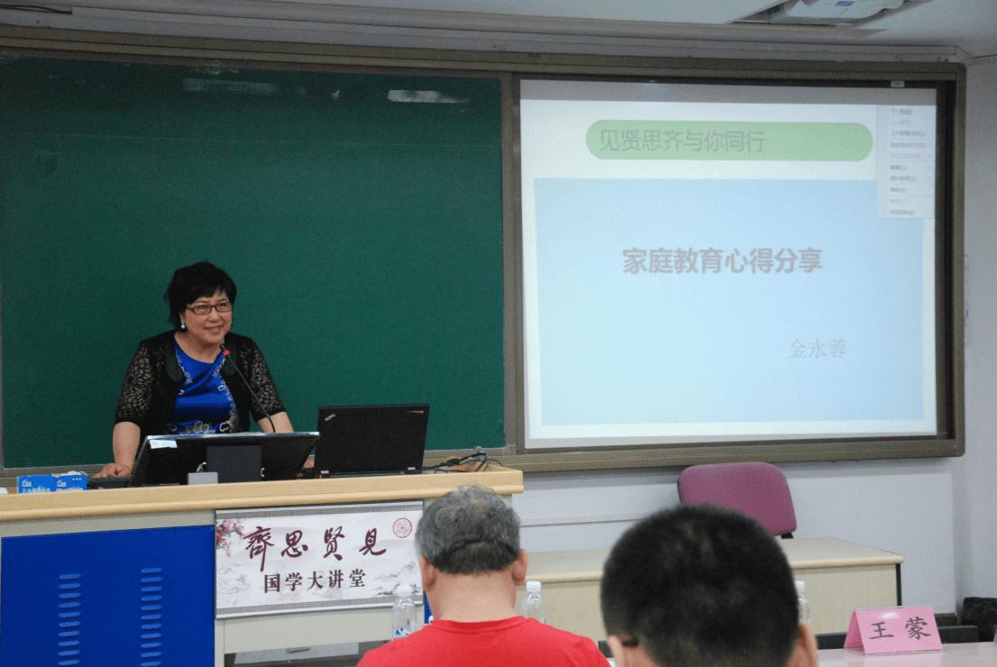 """""""王蒙:文化自信与中华文明国学传承・道通为一""""在中国人民大学开讲"""