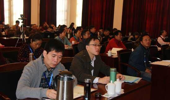 国家开放大学举办教学与科研人员高级研修班