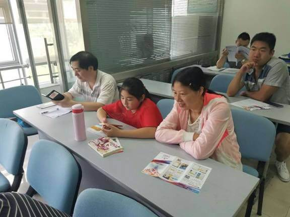 国家开放大学面向学生开展数字图书馆使用专题讲座