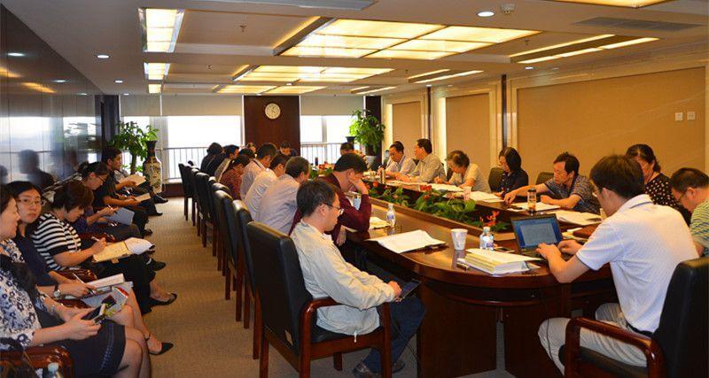 国家开放大学组织领导班子中心组第三次集体学习