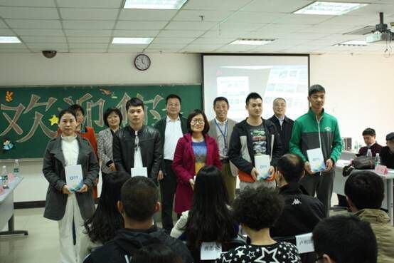 北京实验学院举行2016春开学典礼 移动学习试点同时启动