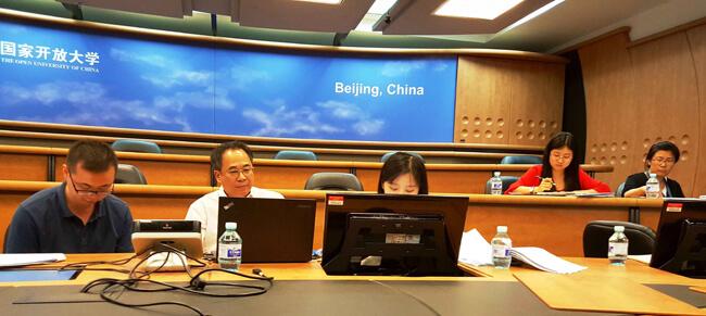 杨志坚校长参与制定国际远程与开放教育理事会(ICDE)新发展战略规划