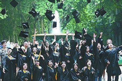 成考本科文凭出去找工作会被拒吗?