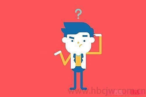 成人高考如何选择学校和专业?