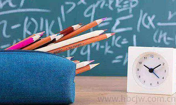 成人高考通过后该干什么?学习的时间够不够?需不需要去学校?