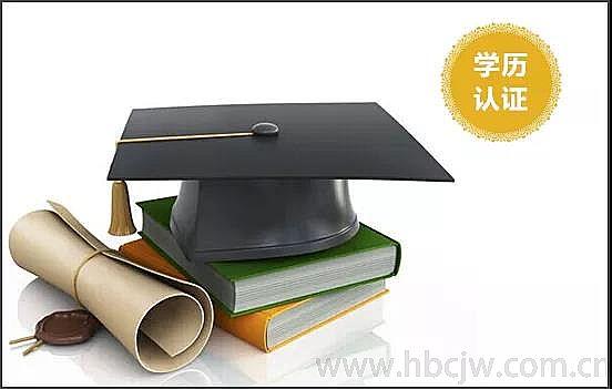 学历提升的重要性:收获的不只是文凭,还有诗和远方!