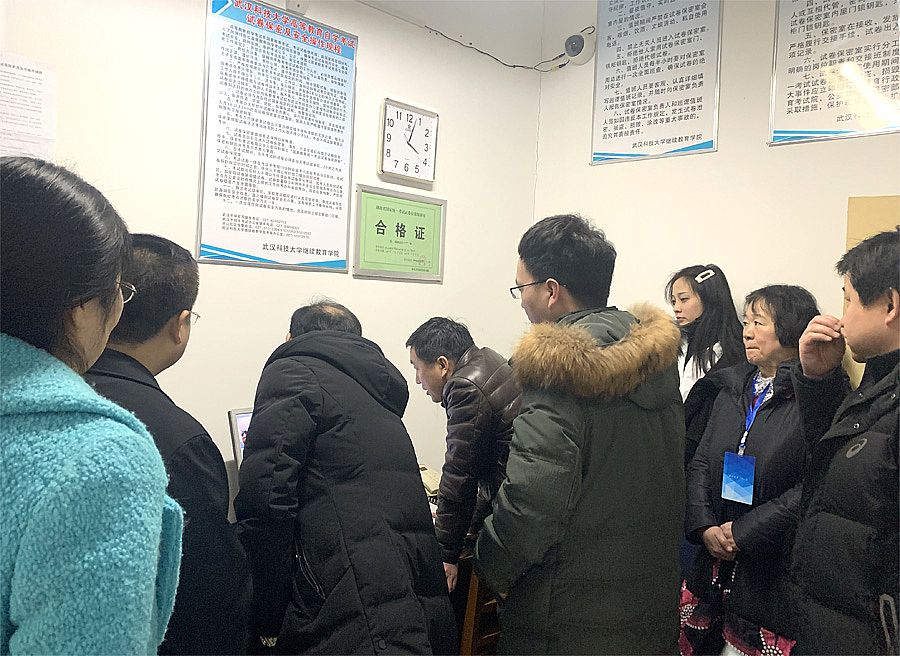 武汉科技大学继续教育学院试卷保密室顺利通过审验